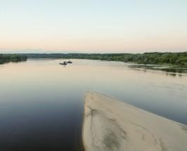 Zapytanie ofertowe na ekspertyzy hydrologiczne – Wybór oferty